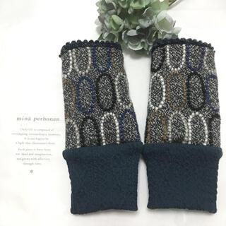 ミナペルホネン(mina perhonen)の⚮̈指なし手袋 ミナペルホネン⚮̈tarte charcoalハンドウォーマー(手袋)