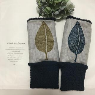 ミナペルホネン(mina perhonen)の⚮̈指なし手袋 ミナペルホネン⚮̈ happa ⚮̈ハンドウォーマー(手袋)