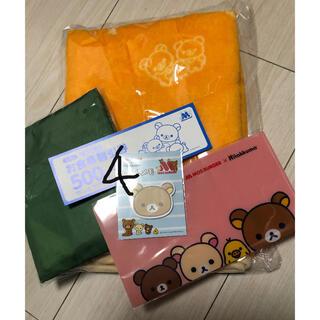 モスバーガー 福袋 リラックマ 500円×4枚(フード/ドリンク券)