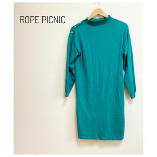ロペピクニック(Rope' Picnic)の【ROPE PICNIC】ロペピクニック ワンピース グリーン 緑(ひざ丈ワンピース)
