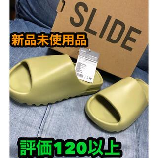 アディダス(adidas)のadidas YEEZY SLIDE RESIN レジン 26.5(サンダル)