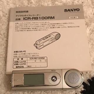 サンヨー(SANYO)のSANYO サンヨー/デジタルボイスレコーダー ICR-RB-100RM(ポータブルプレーヤー)