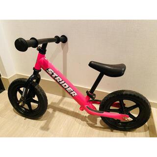 ストライダー ピンク(自転車)