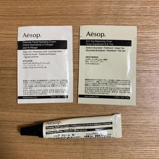 イソップ(Aesop)のAesop リップクリーム 40 ほぼ未使用(リップケア/リップクリーム)