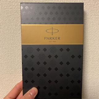 パーカー(Parker)のParkerソネットステンレスボールペン(ペン/マーカー)