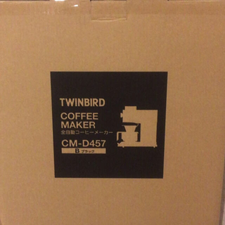 TWINBIRD - ツインバード TWINBIRD CM-D457B 全自動コーヒーメーカー 3杯分