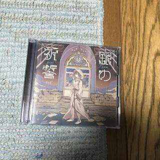 そらる CD 初回限定盤(ボーカロイド)