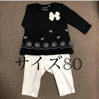 ナルミヤ インターナショナル(NARUMIYA INTERNATIONAL)のピープルハウス 長袖ロンパース サイズ80(ロンパース)