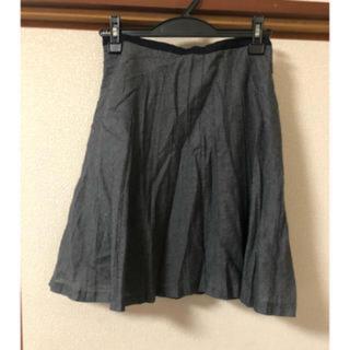 キュー(Q)のQ スカート  (ひざ丈スカート)
