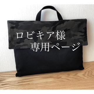 入園入学 背もたれタイプ防災頭巾カバー(外出用品)