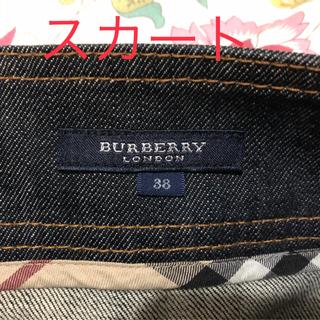 バーバリー(BURBERRY)のバーバリー デニムスカート(ひざ丈スカート)