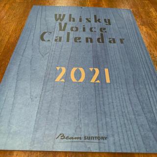 サントリー(サントリー)のサントリーウイスキーボイス カレンダー(カレンダー/スケジュール)