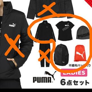 プーマ(PUMA)のプーマ  5点セット(セット/コーデ)