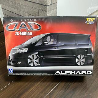 トヨタ(トヨタ)のアルファードプラモデル(模型/プラモデル)