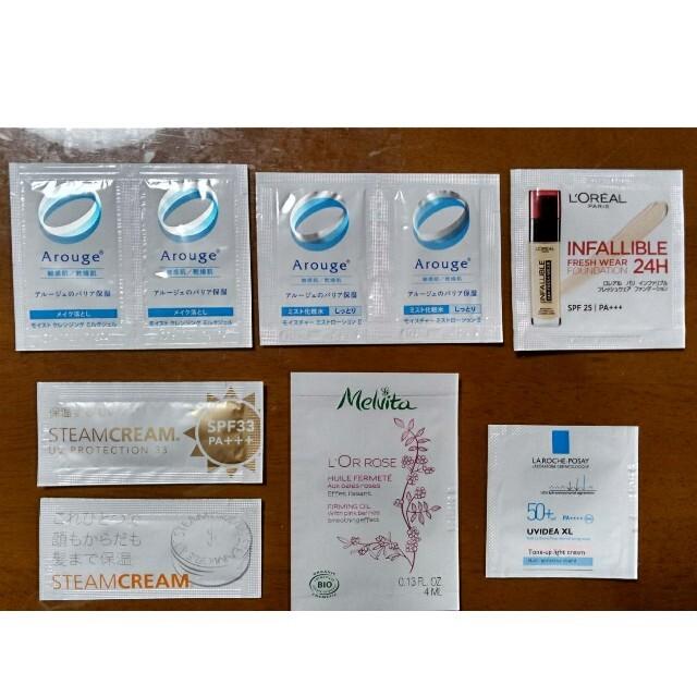Arouge(アルージェ)の試供品 9点 コスメ/美容のキット/セット(サンプル/トライアルキット)の商品写真