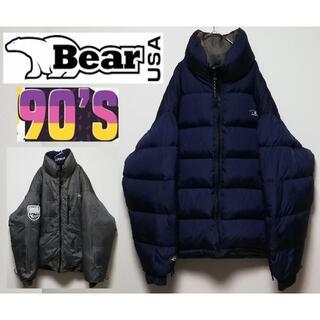 ベアー(Bear USA)の656 90年代 BEAR USA リバーシブル ダウンジャケット(ダウンジャケット)