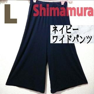 シマムラ(しまむら)の美品 しまむら ネイビー ワイドパンツ♥️L GU(カジュアルパンツ)