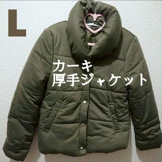 シマムラ(しまむら)の新品 カーキ 厚手 ジャケット♥L GRL(ブルゾン)