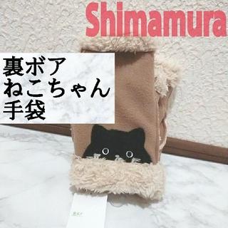 シマムラ(しまむら)の新品 しまむら ねこちゃん 手袋♥️西松屋 バースデイ(手袋)