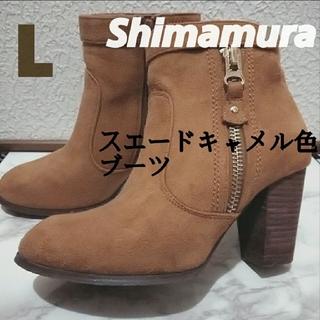 シマムラ(しまむら)のしまむら スエード キャメル色 ブーツ♥️L GU GRL(ブーツ)
