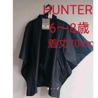 HUNTER - 新品 未使用 HUNTER ハンター レインポンチョ キッズ M