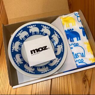 エモツィオーニ(EMOZIONI)のモズ・ボウル皿&ふきんセット・新品未使用(食器)