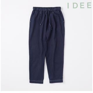 イデー(IDEE)のIDEE   POOL いろいろの服  ジャパンデニムテーパードパンツ(デニム/ジーンズ)