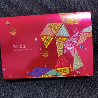 ファンケル(FANCL)のファンケル プレミアムビューティセレクション 福袋(美容液)