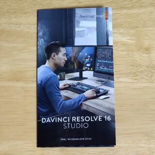 davinci resolve studio ライセンス(DAWソフトウェア)
