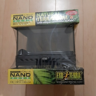 GEX グラステラリウム 爬虫類ゲージ ナノキューブ(爬虫類/両生類用品)