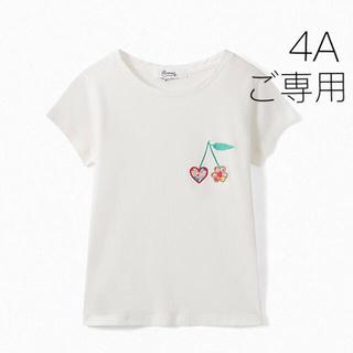 ボンポワン(Bonpoint)の*ご専用* 新品未使用  Bonpoint  Tシャツ  4A(Tシャツ/カットソー)
