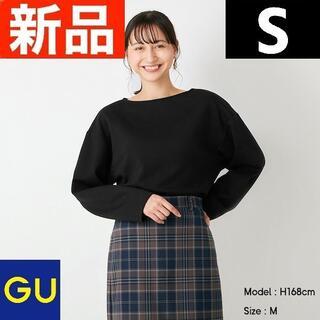 ジーユー(GU)のフォルミープルオーバー(長袖)Z+E GU ジーユー 黒 ブラック Sサイズ(その他)