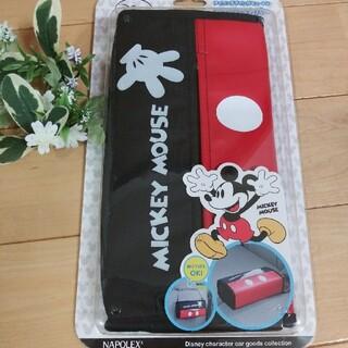 ディズニー(Disney)のミッキーティッシュカバーケース(車内アクセサリ)