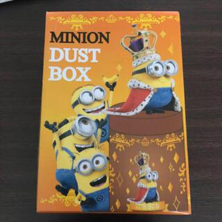 ミニオン(ミニオン)の★ミニオン ダストボックス★(ごみ箱)