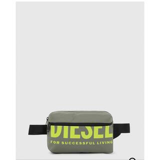 DIESEL - 2020FW F-BOLD BELTBAG ベルトバッグ オリーブグリーン