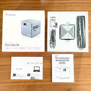 【新品】PicoCube ピコキューブ S6(プロジェクター)