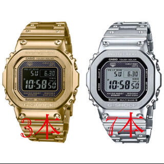 ジーショック(G-SHOCK)のGMW B5000D-1JF 7本 GMW-B5000GD-9JF 3本(腕時計(デジタル))