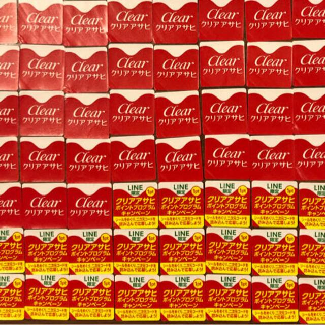 アサヒ(アサヒ)のクリアアサヒ ポイントプログラムキャンペーン応募シール78枚 食品/飲料/酒の酒(ビール)の商品写真