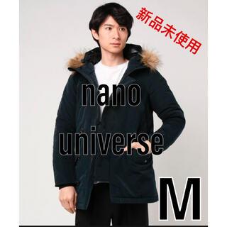 ナノユニバース(nano・universe)の【新品未使用】nano universe☆N3B☆navy☆ファー付き/送料込み(ミリタリージャケット)