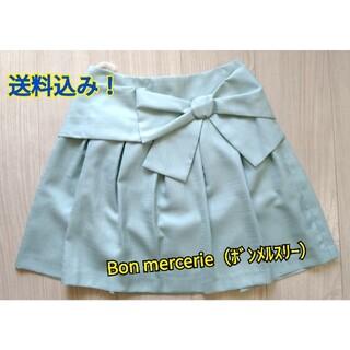 ボンメルスリー(Bon merceie)のBon mercerie フレアスカート(ひざ丈スカート)