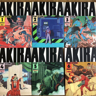 コウダンシャ(講談社)のAKIRA アキラ 6巻セット 全巻セット(全巻セット)