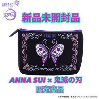 アナスイ(ANNA SUI)の★鬼滅の刃×ANNA SUI★ ポーチ ブラック(キャラクターグッズ)