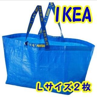 イケア(IKEA)のIKEAショッピングバッグ ブルーバッグ エコバッグLサイズ2枚(ショップ袋)
