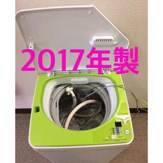 ハイアール(Haier)のハイアール  節水 洗濯機 3.3kg オマケ:無印良品 2缶 Haier(洗濯機)