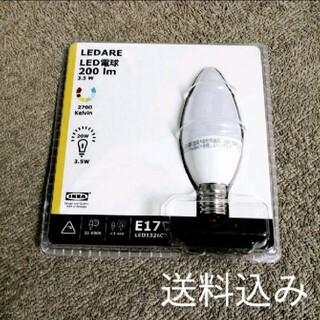 イケア(IKEA)のイケアLED電球LEDARE E17 200ルーメン オパールホワイト1個(蛍光灯/電球)
