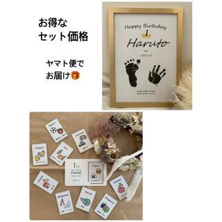 シンプル手形足形アート+エンボス加工台紙(オフホワイト) 選び取りカード(手形/足形)