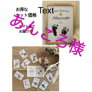あんころ様 シンプル手形足形アートオフホワイト 選び取りカード(手形/足形)