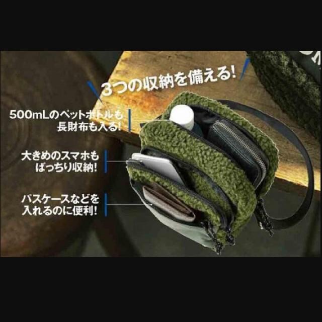 MARMOT(マーモット)の未使用/マーモット 3ポケット フリースショルダーバッグ/開封済み メンズのバッグ(ショルダーバッグ)の商品写真