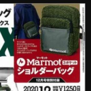 MARMOT - 未使用/マーモット 3ポケット フリースショルダーバッグ/開封済み