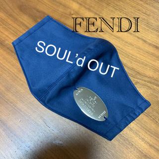 フェンディ(FENDI)の完売です。インナーマスク FENDI(その他)